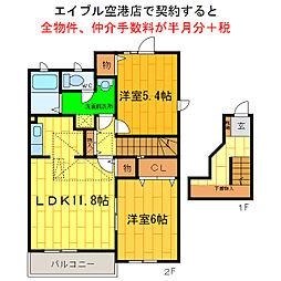 徳島県徳島市川内町榎瀬の賃貸アパートの間取り
