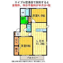 シャーメゾンF1[1階]の間取り