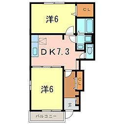 カルム沢渡[1階]の間取り