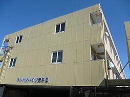 クリーンハイツ安井III[3階]の外観