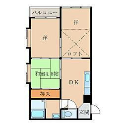ハイグレードマンション[3階]の間取り