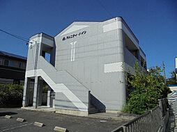 アメニティ・ハイツ[2階]の外観
