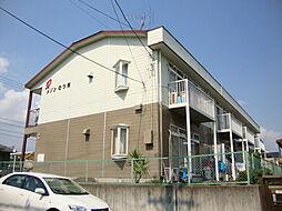 愛知県名古屋市緑区相原郷1丁目の賃貸アパートの外観