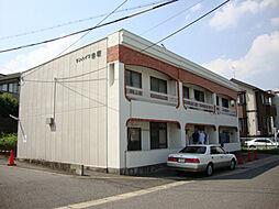 愛知県名古屋市緑区鳴海町字赤塚の賃貸アパートの外観