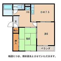 オキノグリーンハイツ[2階]の間取り