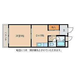 サントマンション[3階]の間取り