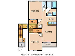 スターテラス22 A棟[2階]の間取り