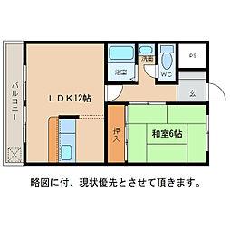 メゾン華[2階]の間取り
