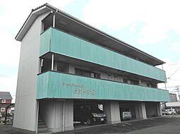シャインハイツヨシザワII[2階]の外観
