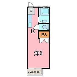アルファメゾンB[1階]の間取り
