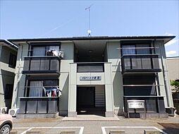 茨城県古河市大堤の賃貸アパートの外観