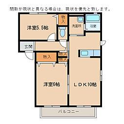 ハミングタウン[1階]の間取り