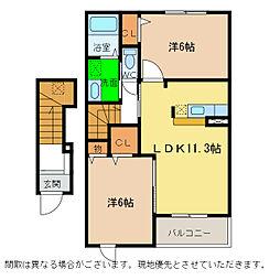 アプリコット・サンA・B[2階]の間取り