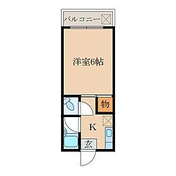 第三プリンスマンション