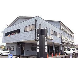北方真桑駅 1.9万円