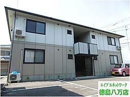 サンステージ小松島II[2階]の外観