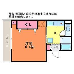 ゆうマンション[2階]の間取り