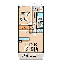 メゾン・ド・オーブII[2階]の間取り