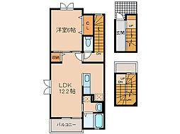 ラッフィナート[3階]の間取り