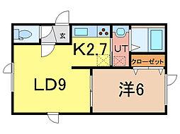 エコワンN11[1階]の間取り