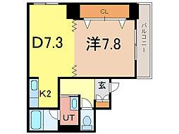 エンドレス55[2階]の間取り