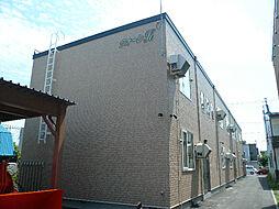 クオーレK[1階]の外観