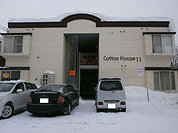 コットンハウス11[1階]の外観