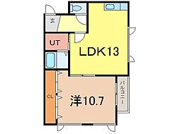 ラ・ポーレ 2階1LDKの間取り