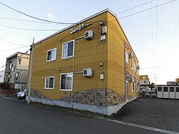 コムハウス[2階]の外観