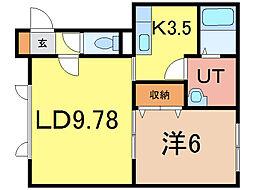 エクセルシオールV[1階]の間取り