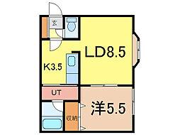 サンシャイン97[2階]の間取り