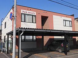 パークタウン7・1[2階]の外観