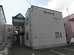 TSハイツB[2階]の外観