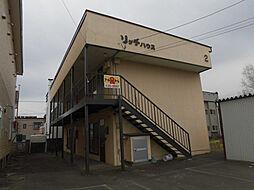 リッチハウスNo.2[1階]の外観