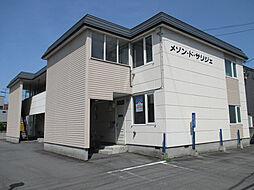北海道旭川市宮下通26丁目の賃貸アパートの外観