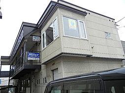 クリムソンハウス[2階]の外観