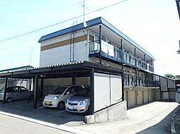 ポポロハイツ B[2階]の外観