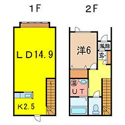 エレノア[1階]の間取り