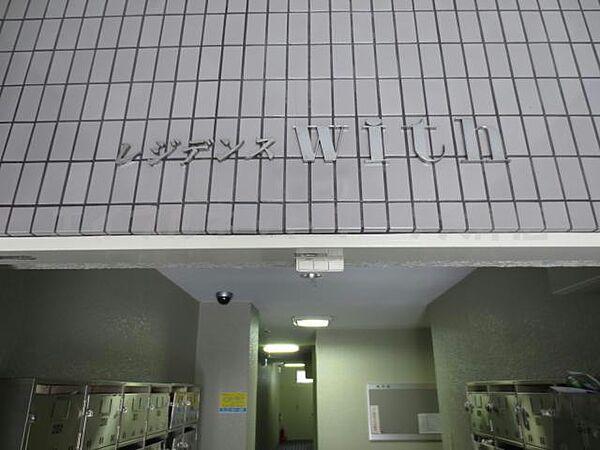 滋賀県大津市長等3丁目の賃貸マンション
