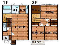 [テラスハウス] 北海道札幌市南区南沢二条3丁目 の賃貸【/】の間取り