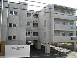 グランドジョラス平岸[2階]の外観