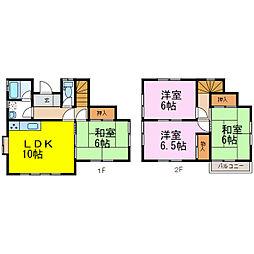 羽生駅 6.8万円