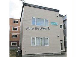 北海道札幌市北区北二十条西5丁目の賃貸アパートの外観