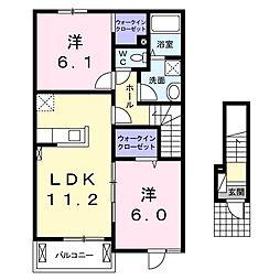 シャンドール II 2階2LDKの間取り