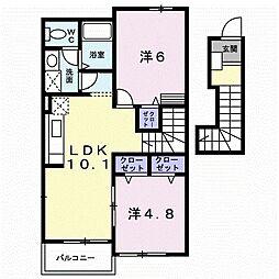 黒川駅 4.3万円