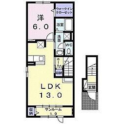 ルーエンハイムIII 2階1LDKの間取り