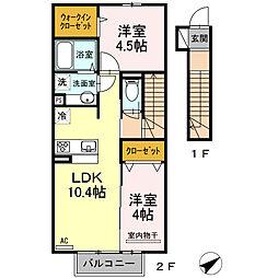 ル・メイユール・スーヴニール 2階2LDKの間取り
