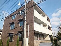 カーンズ高座渋谷
