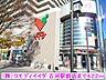 周辺,1K,面積30.75m2,賃料5.2万円,湘南新宿ライン宇須 古河駅 徒歩6分,,茨城県古河市東1丁目
