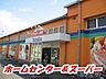周辺,2LDK,面積55m2,賃料5.6万円,,,佐賀県鳥栖市萱方町